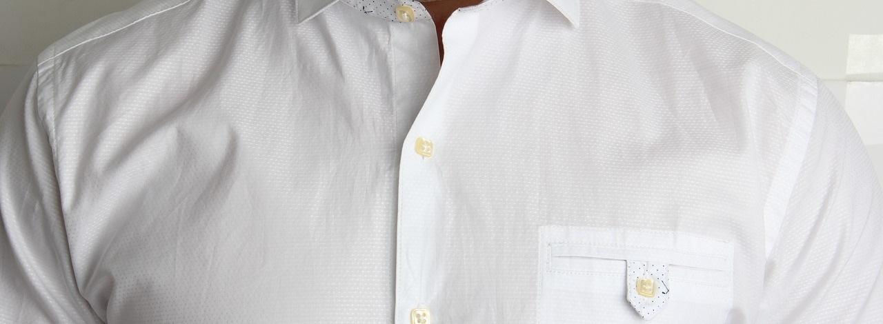 Fehér ingben